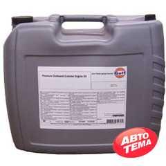 Купить Моторное масло GULF Formula G 5W-40 (20л)