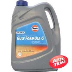 Купить Моторное масло GULF Formula G 5W-40 (4л)