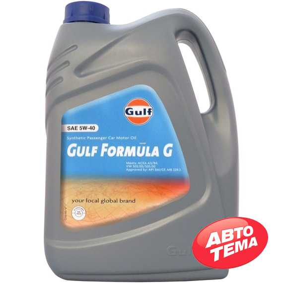 Моторное масло GULF Formula G - Интернет магазин резины и автотоваров Autotema.ua
