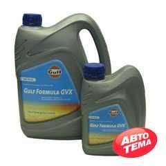 Купить Моторное масло GULF Formula GVX 5W-30 (5л)