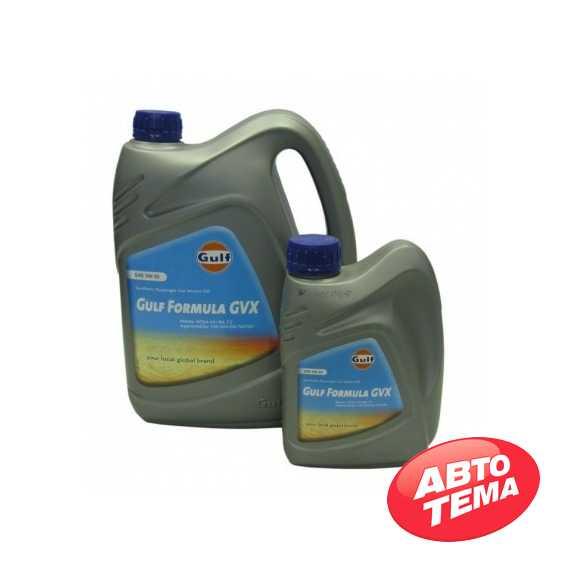 Моторное масло GULF Formula GVX - Интернет магазин резины и автотоваров Autotema.ua