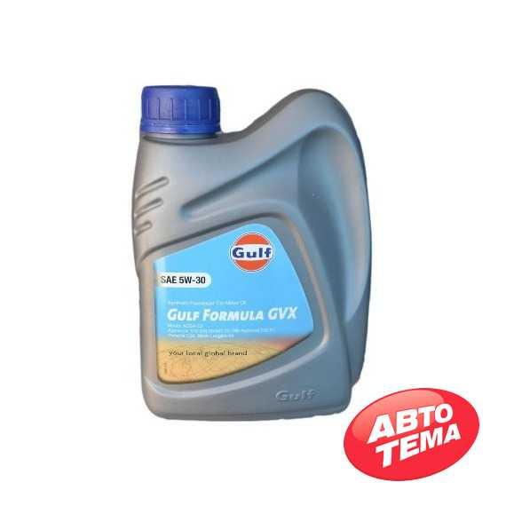 Купить Моторное масло GULF Formula GVX 5W-30 (1л)