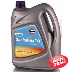 Купить Моторное масло GULF Formula GVX 5W-30 (4л)