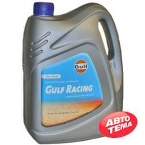 Купить Моторное масло GULF Racing 10W-60 (4л)