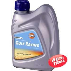 Купить Моторное масло GULF Racing 5W-50 (1л)
