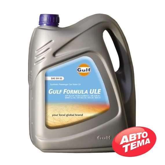 Моторное масло GULF Formula ULE - Интернет магазин резины и автотоваров Autotema.ua