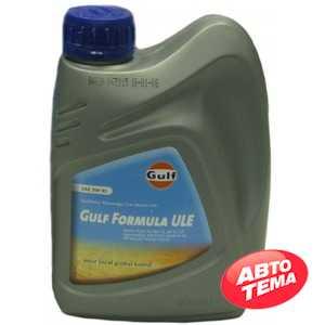 Купить Моторное масло GULF Formula ULE 5W-30 (1л)