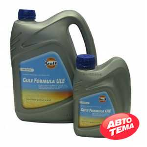 Купить Моторное масло GULF Formula ULE 5W-40 (5л)