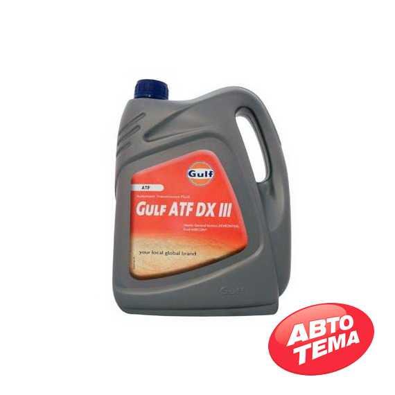 Трансмиссионное масло GULF ATF DX III - Интернет магазин резины и автотоваров Autotema.ua