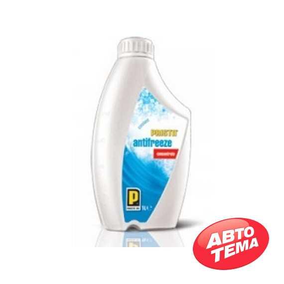 Охлаждающая жидкость PRISTA Antifreeze - Интернет магазин резины и автотоваров Autotema.ua
