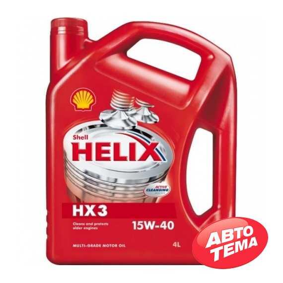 Моторное масло SHELL Helix HX3 - Интернет магазин резины и автотоваров Autotema.ua
