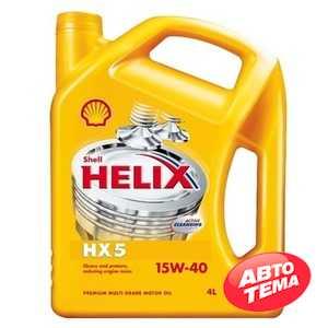 Купить Моторное масло SHELL Helix HX5 15W-40 SN A3/B3 (4л)