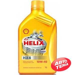 Купить Моторное масло SHELL Helix HX6 10W-40 SN/CF A3/B3 (1л)