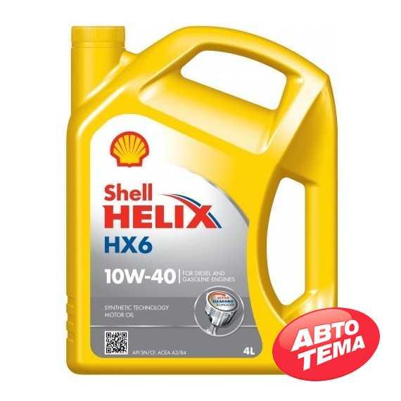 Моторное масло SHELL Helix HX6 - Интернет магазин резины и автотоваров Autotema.ua