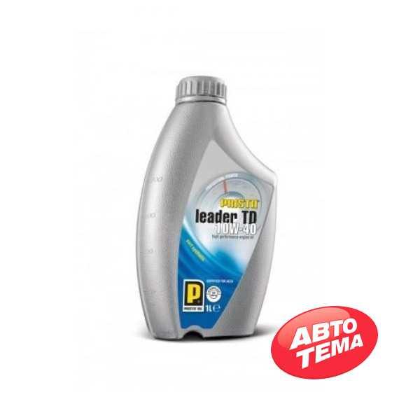 Моторное масло PRISTA Leader TD - Интернет магазин резины и автотоваров Autotema.ua
