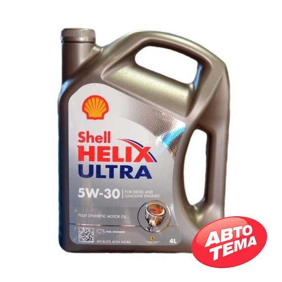 Моторное масло SHELL Helix Ultra - Интернет магазин резины и автотоваров Autotema.ua