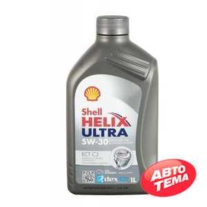 Купить Моторное масло SHELL Helix Ultra ECT C3 5W-30 (1л)
