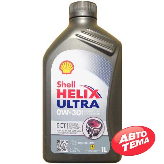 Моторное масло SHELL Helix Ultra ECT - Интернет магазин резины и автотоваров Autotema.ua