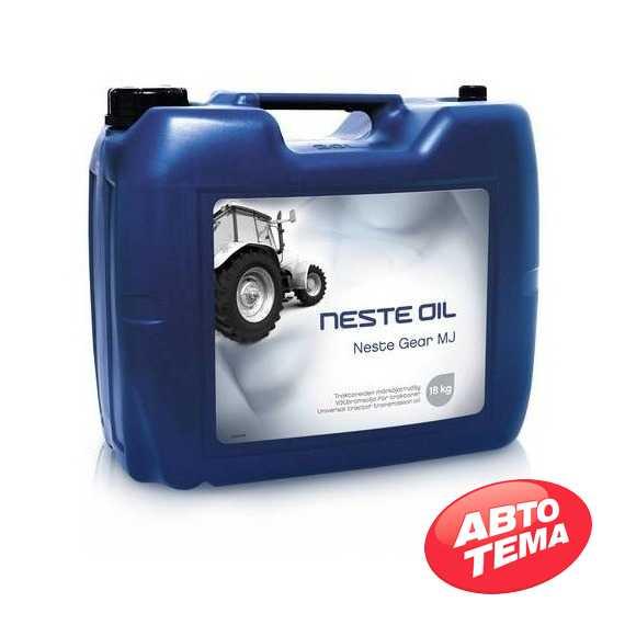 Трансмиссионное масло NESTE Gear MJ - Интернет магазин резины и автотоваров Autotema.ua