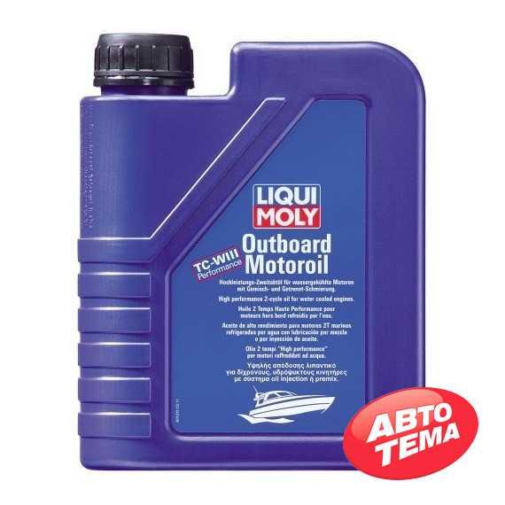 Масло для лодочных моторов LIQUI MOLY Outboard Motoroil 2T - Интернет магазин резины и автотоваров Autotema.ua