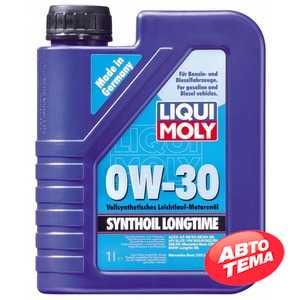 Купить Моторное масло LIQUI MOLY Synthoil Longtime 0W-30 (1л)