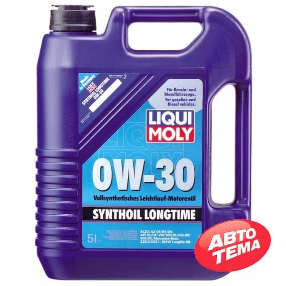 Моторное масло LIQUI MOLY Synthoil Longtime - Интернет магазин резины и автотоваров Autotema.ua