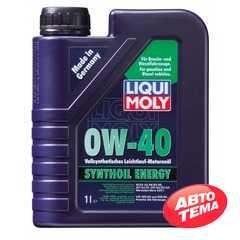 Моторное масло LIQUI MOLY Synthoil Energy - Интернет магазин резины и автотоваров Autotema.ua