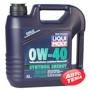 Купить Моторное масло LIQUI MOLY Synthoil Energy 0W-40 (4л)