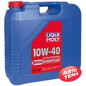 Купить Моторное масло LIQUI MOLY Leichtlauf Diesel 10W-40 (20л)