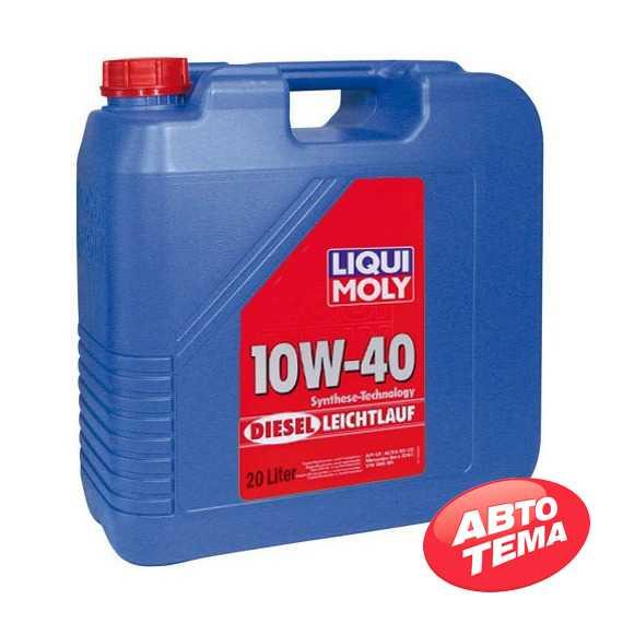 Моторное масло LIQUI MOLY Leichtlauf Diesel - Интернет магазин резины и автотоваров Autotema.ua