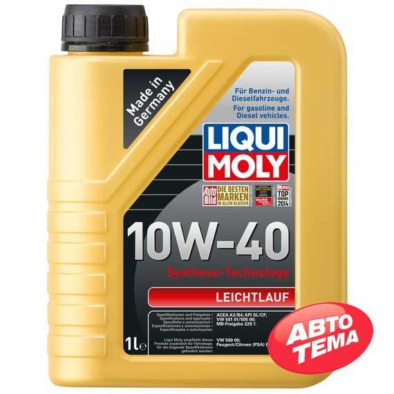 Моторное масло LIQUI MOLY Leichtlauf - Интернет магазин резины и автотоваров Autotema.ua