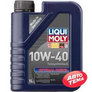 Купить Моторное масло LIQUI MOLY Optimal Diesel 10W-40 (1л)