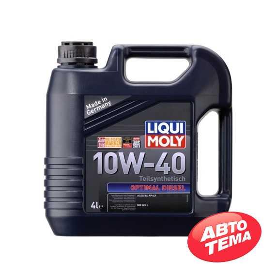 Моторное масло LIQUI MOLY Optimal Diesel - Интернет магазин резины и автотоваров Autotema.ua