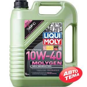 Купить Моторное масло LIQUI MOLY MOLYGEN New Generation 10W-40 (5л)