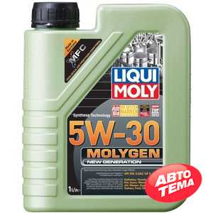 Купить Моторное масло LIQUI MOLY MOLYGEN New Generation 5W-30 (1л)