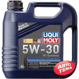 Купить Моторное масло LIQUI MOLY Optimal Synth 5W-30 (4л)