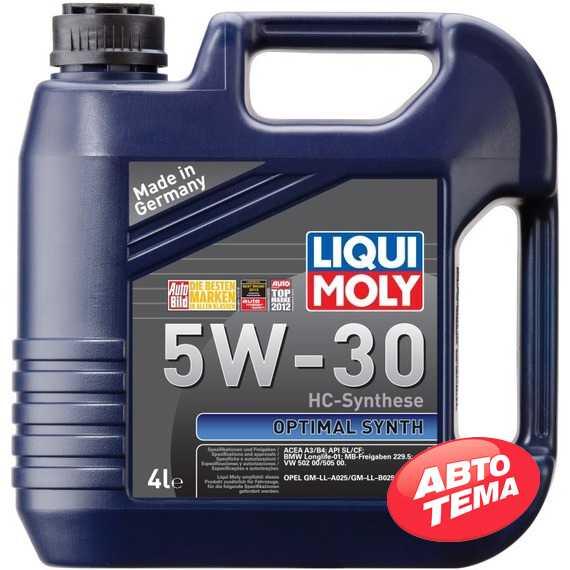 Моторное масло LIQUI MOLY Optimal Synth - Интернет магазин резины и автотоваров Autotema.ua