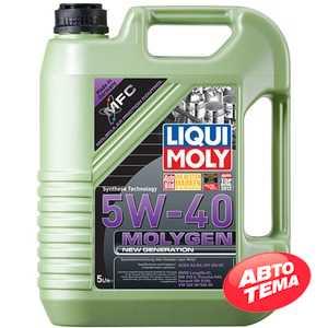 Купить Моторное масло LIQUI MOLY MOLYGEN New Generation 5W-40 (5л)