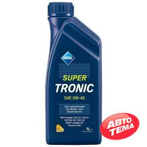 Купить Моторное масло ARAL Super Tronic 0W-40 (1л)