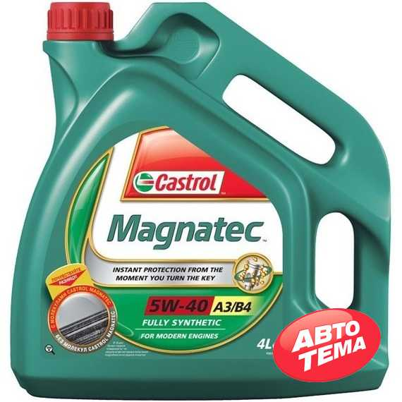 Моторное масло CASTROL Magnatec - Интернет магазин резины и автотоваров Autotema.ua