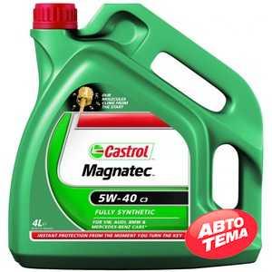 Купить Моторное масло CASTROL Magnatec C3 5W-40 (4л)