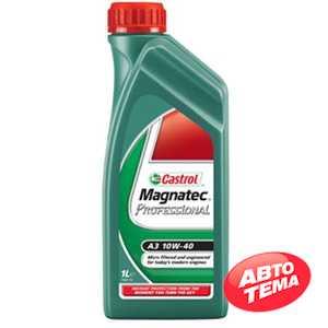 Купить Моторное масло CASTROL Magnatec Professional A3 10W-40 (1л)