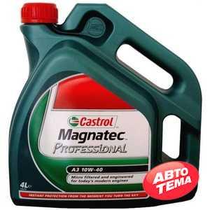 Купить Моторное масло CASTROL Magnatec Professional A3 10W-40 (4л)