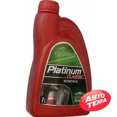 Купить Моторное масло ORLEN Platinum Classic 15W-40 (1л)