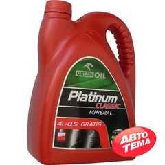 Купить Моторное масло ORLEN Platinum Classic 15W-40 (4,5л)