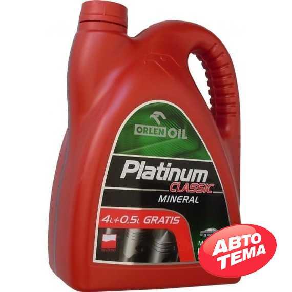 Моторное масло ORLEN Platinum Classic - Интернет магазин резины и автотоваров Autotema.ua