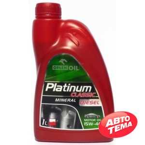 Купить Моторное масло ORLEN Platinum Classic Diesel 15W-40 (1л)