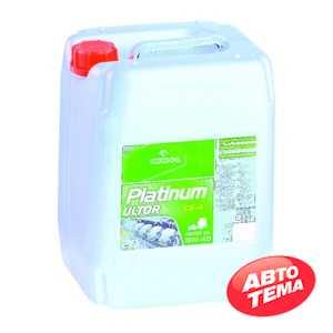 Купить Моторное масло ORLEN Platinum Ultor CG-4 15W-40 (20л)