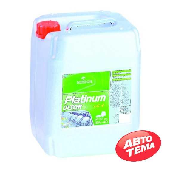 Моторное масло ORLEN Platinum Ultor CG-4 - Интернет магазин резины и автотоваров Autotema.ua