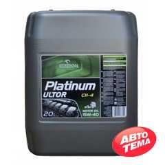 Купить Моторное масло ORLEN Platinum Ultor CH-4 15W-40 (20л)